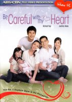 Be Careful With My Heart DVD vol.43