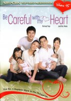 Be Careful With My Heart DVD vol.45