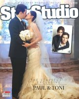 STARSTUDIO (Philippine Edition) 2015年7月号