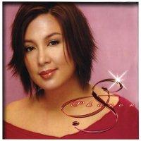 Sharon Cuneta / Paskong Nagdaan