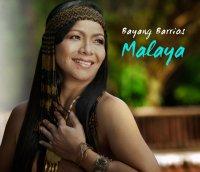 バヤン・バリオス (Bayang Barrios) / Malaya