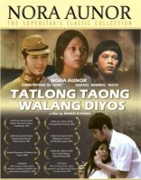 神のいない3年間 (Tatlong Taong Walang Diyos) VCD 2枚組み