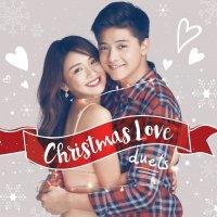 キャスリン・ベルナルド & ダニエル・パディーリア (Kathryn Bernardo & Daniel Padilla) / Christmas Love Duets