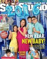 STARSTUDIO (フィリピン版) 2016年1月号