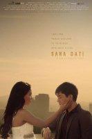 もしもあの時 (原題:SANA DATI) DVD