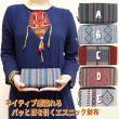 アジアンファッション・エスニックファッション ネイティブ長財布/エスニック財布・アジアン財布・ウォレット・メンズ財布・メンズウォレット・エスニックアイテム・エスニックファッション