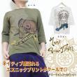 アジアンファッション・エスニックファッション【Amina】テスークメンズ七分Tシャツ/メンズTシャツ メンズエスニック ネイティブTシャツ 七分丈Tシャツ エスニックファッション