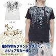 アジアンファッション・エスニックファッション【Amina】クレイグメンズTシャツ/メンズエスニック エスニックTシャツ アジアンTシャツ かっこいい クール モード エスニックファッション