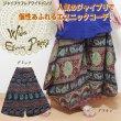 ジャイプリフレアワイドパンツ/エスニックパンツ ワイドパンツ インド綿 ジャイプリ エスニック柄 アジアンパンツ エスニックファッション