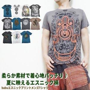 babuエスニックプリントメンズTシャツ/エスニック Tシャツ メンズエスニック sure ガネーシャ 柔らかい カジュアル 夏フェス エスニックファッション