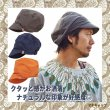 【Amina】マキキャップ/ナチュラル キャップ ハット 帽子 メンズキャップ 個性的 シンプル エスニックファッション