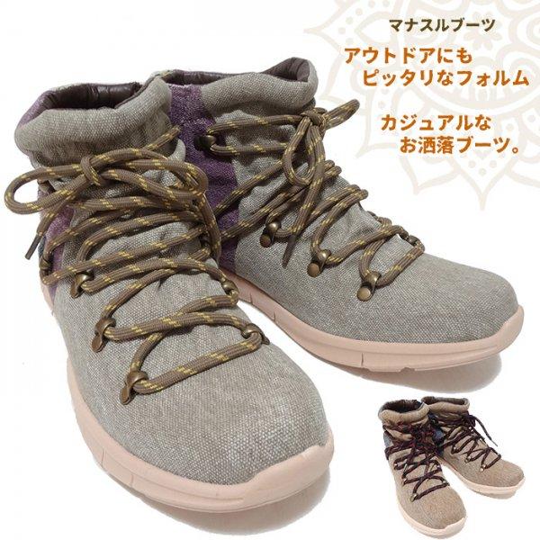 【Amina】マナスルブーツ/アウトドア ブーツ ネイティブ エスニック カジュアル トレッキング 山 ハイキング 山ガール エスニックファッション