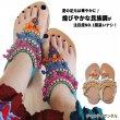 アジアンファッション・エスニックファッション【Amina】チャンティサンダル/エスニックサンダル アジアンサンダル インド 民族 お洒落 個性的 夏 インパクト エスニックファッション