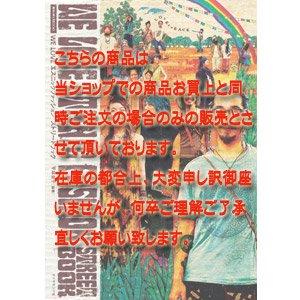 エスニックファッション・アジアンファッション ※WE LOVE ETHNIC FASHION 〜WE LOVE エスニックファッション ストリートブック〜