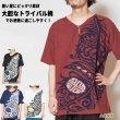 【Amina】ハネダボ/メンズエスニック エスニックシャツ エスニッククルタ トライバル ビッグシルエット ゆったり 4色 フリー エスニックファッション