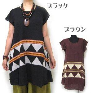 エスニックファッション・アジアンファッション 幾何学リラックスワンピース