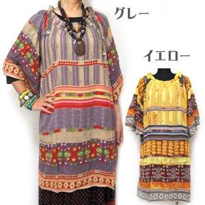 エスニックファッション・アジアンファッション  エキゾチックチュニックワンピース/エスニックファッション・アジアンファッション・アウトレット・セール