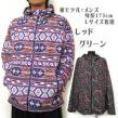【Amina】シャカプリジャケット/エスニックファッション・アジアンファッション・アウトレットセール