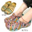 【Amina】サボサンダル/エスニックファッション・アジアンファッション・エスニックサボ・クロックス