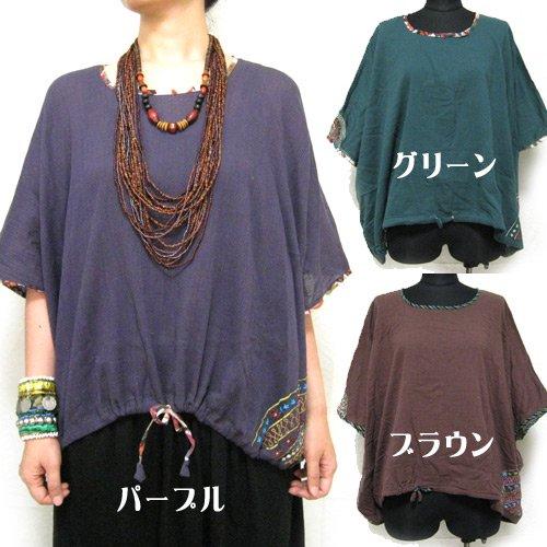 エスニックファッション・アジアンファッション レインボー刺繍ポンチョブラウス