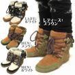 【Amina】モココブーツ2/エスニックファッション・アジアンファッション・アウトレット・セール