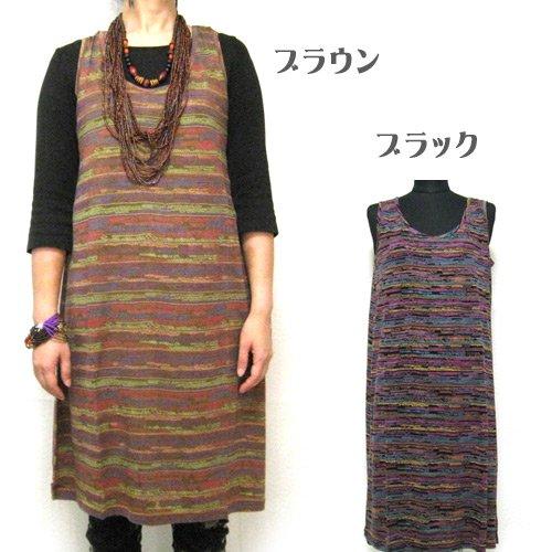 エスニックファッション・アジアンファッション  ダイヤモンドボーダードレス/エスニックファッション・アジアンファッション・アウトレット・セール