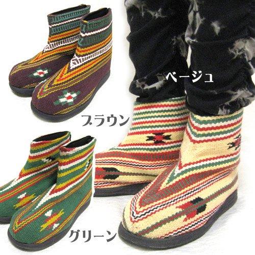 エスニックファッション・アジアンファッション  ブーツダリ/エスニックファッション・アジアンファッション・アウトレット・セール