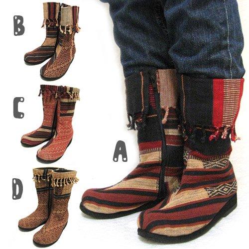 エスニックファッション・アジアンファッション ナガ族フリンジブーツ