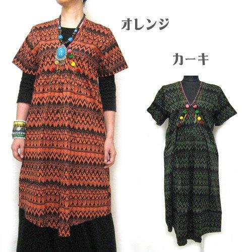 エスニックファッション・アジアンファッション  【Amina】タトラワンピース/エスニックファッション・アジアンファッション・アウトレット・セール