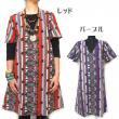 アラビアンペイズリーワンピース/エスニックファッション・アジアンファッション・アウトレット・セール