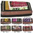 【Amina】ラグリルウォレット/エスニックファッション・アジアンファッション・アウトレット・セール