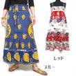 【Amina】ノワ2WAYスカート/エスニックファッション・アジアンファッション・アウトレット・セール