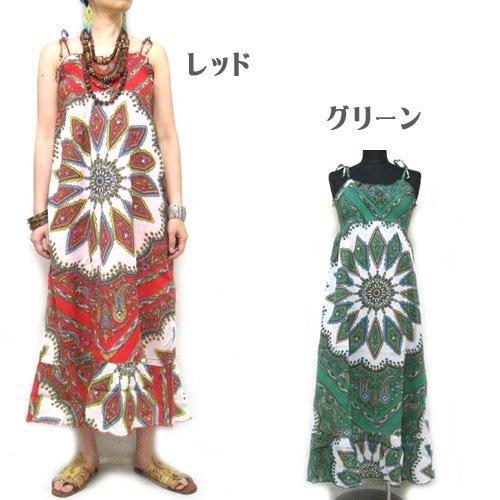 エスニックファッション・アジアンファッション  バンダナキャミワンピース/エスニックファッション・アジアンファッション・アウトレット・セール