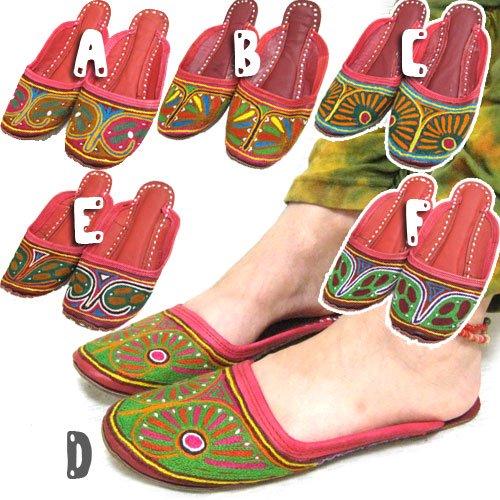 エスニックファッション・アジアンファッション  インド刺繍チャッパル/エスニックファッション・アジアンファッション・アウトレット・セール