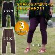 プレーンコットンチュリダール/エスニックファッション・アジアンファッション・アジアンレギンス