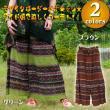 モザイクワイドパンツ/エスニックファッション・アジアンファッション・アウトレット・セール