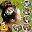 お花クロシェットヘアピン/エスニックファッション・アジアンファッション・アウトレット・セール