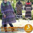 【Amina】クレプリワンピース/エスニックファッション・アジアンファッション・アウトレット・セール