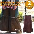 あったかフレアーパンツ/エスニックファッション・アジアンファッション・エスニックパンツ・ネルパンツ