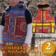 バードメンズベスト/エスニックファッション・アジアンファッション・エスニックベスト・アジアンベスト