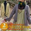 シンプルレーヨンカーディガン/エスニックファッション・アジアンファッション・アウトレット・セール