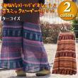 エスニックボーダーワイドパンツ/エスニックファッション・アジアンファッション・アウトレット・セール