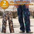 ハイディングパンツ/エスニックファッション・アジアンファッション・エスニックパンツ・イカット・メンズ