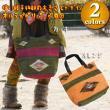 オルテガダリバッグ/エスニックファッション・アジアンファッション・アウトレット・セール