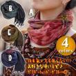グラデーションガーゼストール/エスニックファッション・アジアンファッション・アウトレット・セール