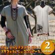 アサフォチュニックワンピース/エスニックファッション・アジアンファッション・エスニックワンピース