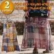 キャメルロングスカート/エスニックファッション アジアンファッション アジアンスカート タイダイ アウトレット セール