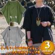 【Amina】カダルWAYトップ/エスニックファッション・アジアンファッション・ポンチョ・2WAY