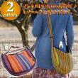 【Amina】ネパールクレセントバッグ