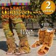 フリンジブーツサンダル/エスニックファッション・アジアンファッション・アウトレット・セール